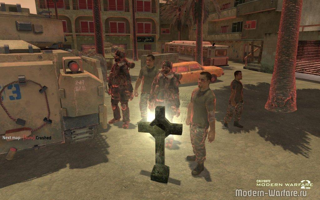 Скачать Зомби Мод Для Cod 4 Mw - фото 5