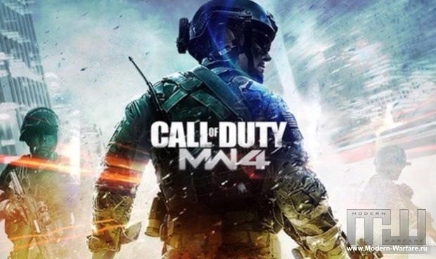Call of Duty: Modern Warfare 2 - Wikipedia