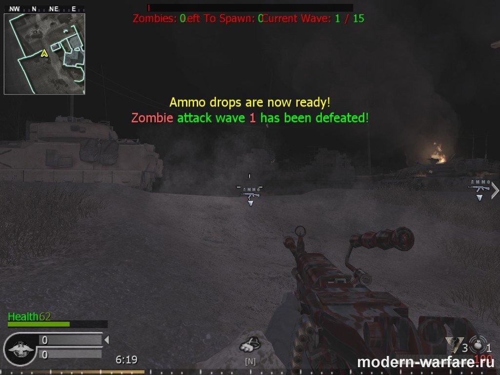 Adminka для создания zm сервера в css modern warfare mod топас септик официальный сайт производителя цена лобня