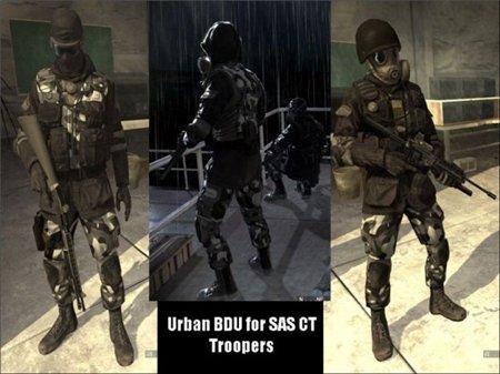 Скины / новый камуфляж для солдат