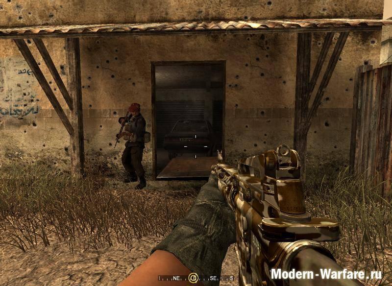 Call of Duty 4 English скачать