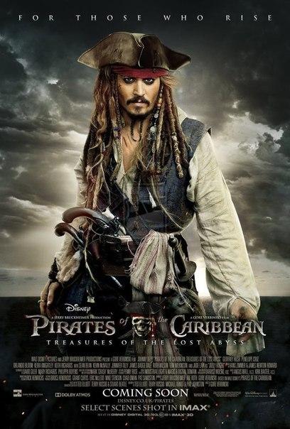 Пиратский остров смотреть онлайн 10