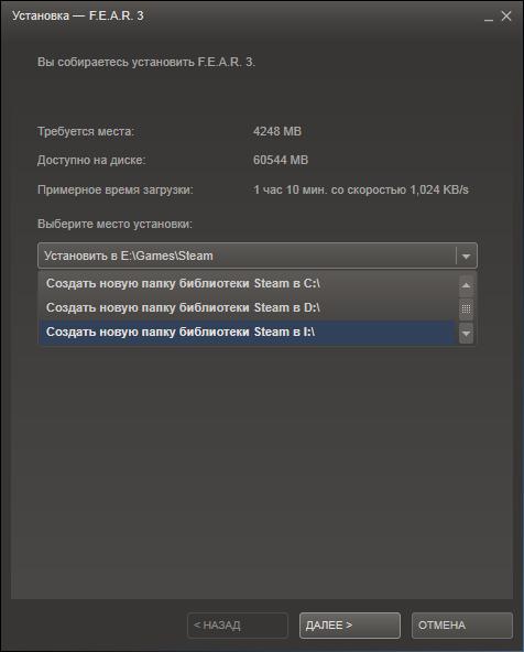 Как создать папку games на диске в - Zerkalo-vip.ru